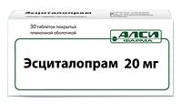 Эсциталопрам 20мг №30 таблетки