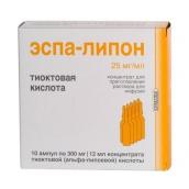 Эспа-Липон концентрат для раствора 25мг/мл 12мл №10 ампулы