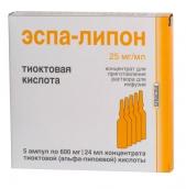 Эспа-Липон концентрат для раствора 25мг/мл 24мл №5 ампулы