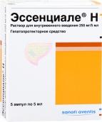 Эссенциале Н раствор для инъекций 250мг/5мл №5 ампулы