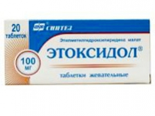 Этоксидол 100мг №20 таблетки жевательные