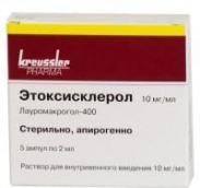 Этоксисклерол раствор для инъекций 10мг/мл (1%) 2мл №5 ампулы