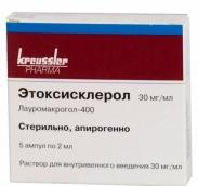 Этоксисклерол раствор для инъекций 30мг/мл (3%) 2мл №5 ампулы