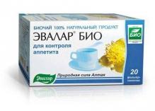 Эвалар БИО чай для контроля аппетита чай 1,5г №20 фильтр-пакеты