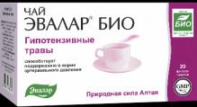 Эвалар БИО чай гипотензивные травы 1,5 №20 фильтр-пакеты