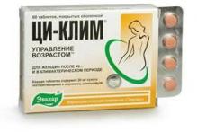 Эвалар Ци-Клим №60 таблетки
