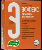 Эвалар Эффекс витамины для мужчин №60 капсулы
