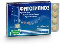 Эвалар Фитогипноз №20 таблетки