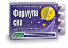 Эвалар Формула сна №40 таблетки