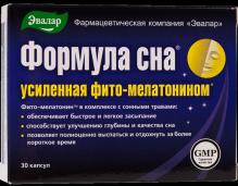 Эвалар Формула сна Усиленная формула №30 капсулы