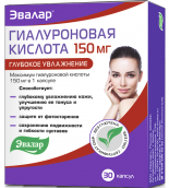 Эвалар Гиалуроновая кислота 150мг №30 капсулы