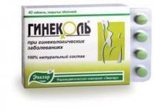Евалар Гинеколь №40 таблетки