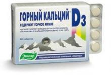 Эвалар Горный кальций D3 №80 таблетки