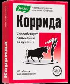 Евалар Корида 530мг №100 таблетки для розсмоктування