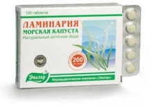 Эвалар Ламинария №100 таблетки
