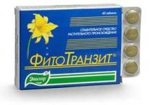 Эвалар Транзит Фитотранзит №60 таблетки