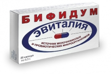 Эвиталия біфідум №20 капсули