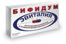 Эвиталия бифидум №20 капсулы