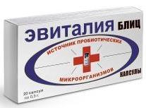 Эвиталия Блиц 300мг №20 капсулы