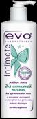 Эво Intimate мыло жидкое для интимной гигиены для чувствительной кожи 200мл