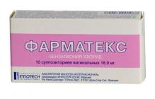 Фарматекс 18,9 мг №10 свічки вагінальні