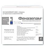 Феназепам 0,1% 1мл №10 амп.