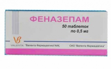 Феназепам 0,5мг №50 таблетки
