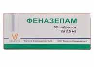 Феназепам 2,5мг №50 таблетки