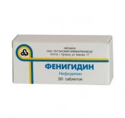 Фенигидин 10мг №50 таблетки