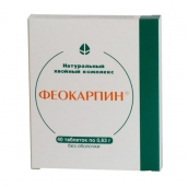 Феокарпин №40 таблетки