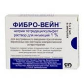 Фибро-вейн 1% раствор для инъекций 2мл №5 ампулы