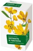 Фиточай алтай №13 легкость и чистота с плодами и листьями сенны 2г №20 фильтр-пакеты