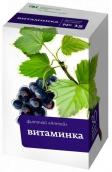 Фіточай алтай №15 вітамінка 2г №20 фільтр-пакети