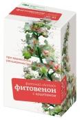 Фиточай алтай №23 фитовенон с каштаном 2г №20 фильтр-пакеты