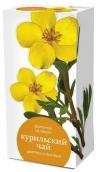 Фиточай алтай Курильский чай цветки и листья 1,5г №20 фильтр-пакеты