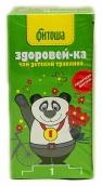 Фитоша №3 Здоровей-ка чай травяной детский 1,5г №20 фильтр-пакеты