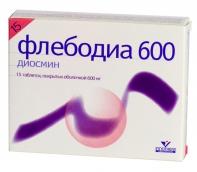 Флебодиа 600 600мг №15 таблетки
