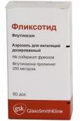 Фликсотид 250мкг/доза аерозоль для інгаляцій дозований 60доз флакон