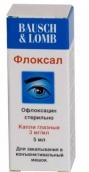 Флоксал 0,3% капли глазные 5мл флакон-капельница