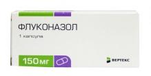 Флуконазол 150 мг №1 капсула
