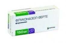 Флуконазол 150 мг №2 капсули