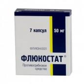 Флюкостат 50мг №7 капсулы
