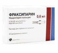 Фраксипарин 9500 АНТИ-ХА МЕ/мл 0,6мл №10 шприцы однодозовые (5700МЕ в шприце)