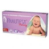 Фраутест Planning набор тестов на овуляцию 5шт и на беременность 2шт