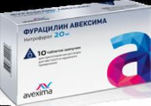 Фурацилин Авексима 20мг №10 таблетки шипучие