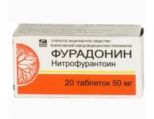 Фурадонин 50мг №20 таблетки