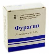 Фурагин 50мг №30 таблетки /Олайнфарм/