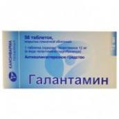 Галантамін 12мг №56 таблетки