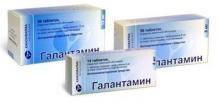 Галантамин 8мг №56 таблетки