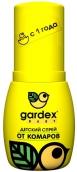 Гардекс Baby спрей детский от комаров 50мл
